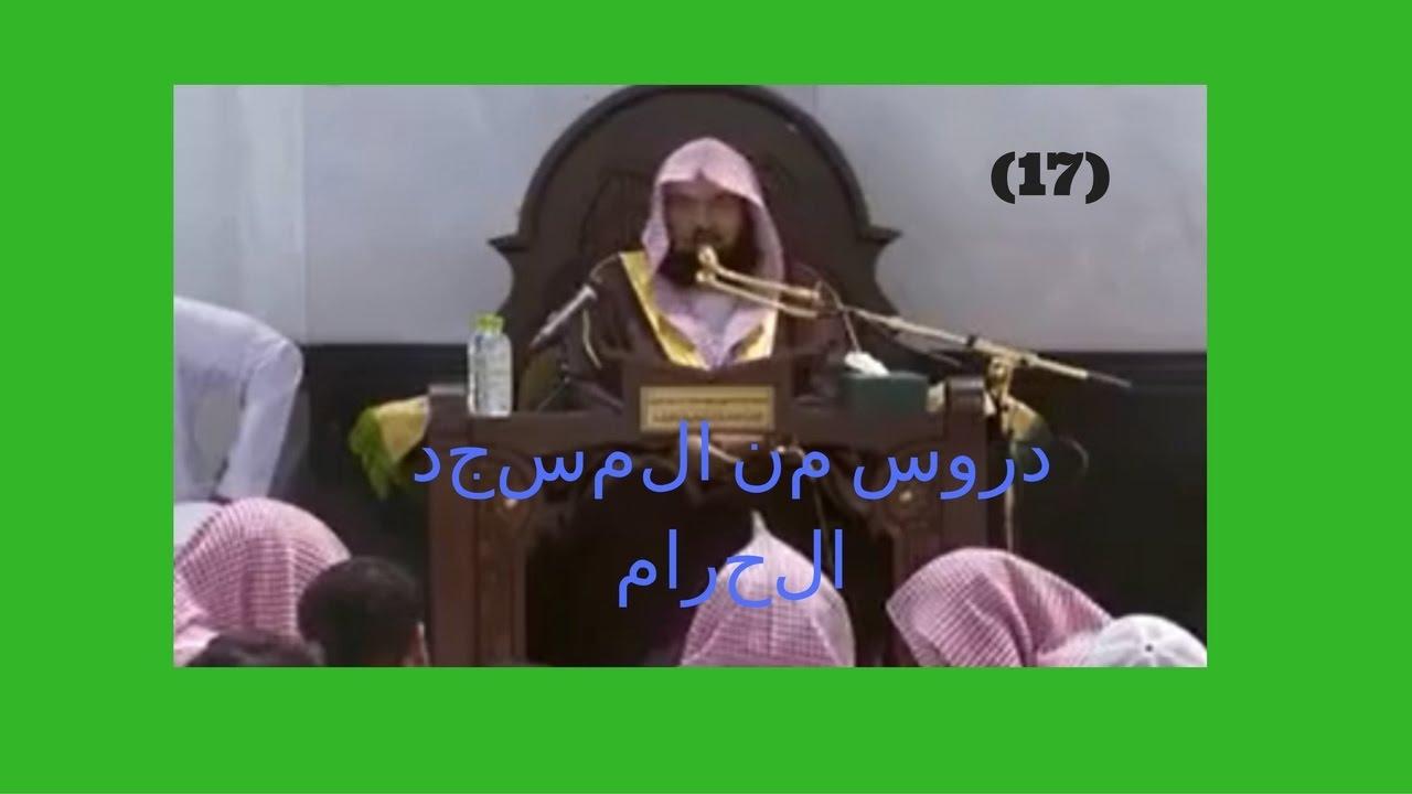 Image result for Sheikh Al Sudais CARTOON