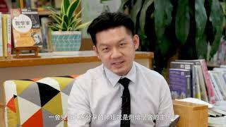 Publication Date: 2021-01-20 | Video Title: 《2020-2021 香港管理專業協會羅桂祥中學 - 學校介