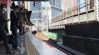 ■警笛あり■【新型特急】サフィール踊り子E261系 新橋駅通過