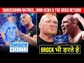 New Update Rock & Cena Return, FOX Ratings, Real Life Lesnar Destroyer Coming, Seth Twitter Delete