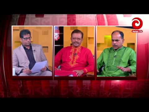TABLE TALK  25 02 16 Shafi Ahmed and Habibur Rahman Habib with Anis Alamgir