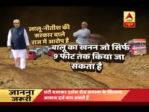 Ghanti Bajao: Employment Snatched From Sand Mining Workers In Bihar, Investigation Report