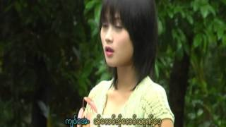 poe karen new song 2013 part 4