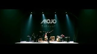 Repeat youtube video Dahsyat - MOJO (Official MV)