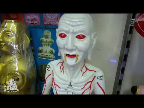 Bùa Yêu, Bùa Đòi Nợ bày bán như rau ngoài chợ [Thailand 2]