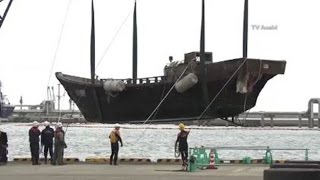 """""""Ghost Ships"""" Full Of Bodies Washing Ashore In Japan"""