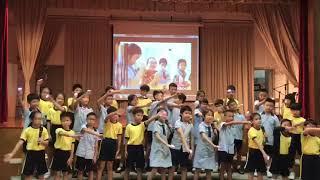 Publication Date: 2019-07-11 | Video Title: 博愛醫院陳國威小學2018至2019年度歌唱比賽(真的愛你)