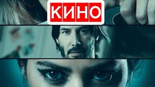 Кто там (2015) фильм Kinobzor