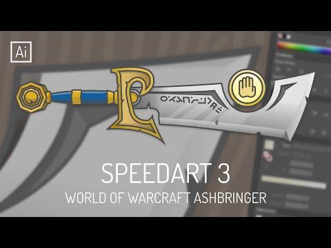 Speed Art #3 | World of Warcraft Legion: Ashbringer (Adobe Illustrator CC)