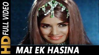 Main Ek Haseena Woh Ek Deewana | Asha Bhosle | Aya Sawan Jhoom Ke 1969 Songs
