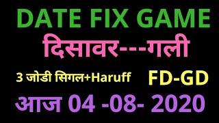 (04-08-2020)desawar singale jodi,gali singale jodi,faridabad singale jodi,#ghaziabadsingaljodi,satta