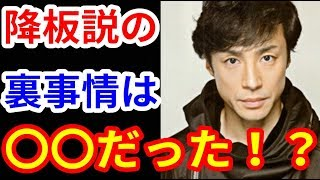 【チャンネル登録はこちら】 https://goo.gl/SPCEWR 【関連動画】 東山...
