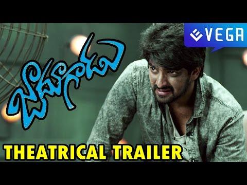 Jadoogadu / Jadugadu Movie Trailer : Naga...