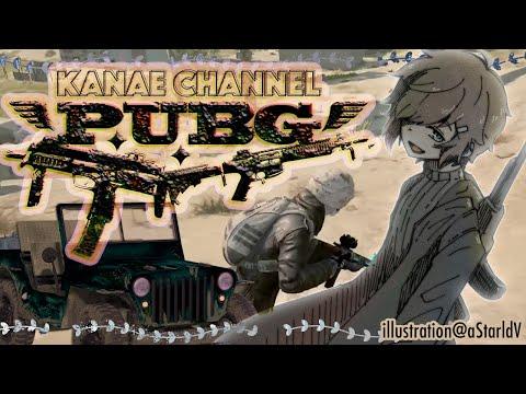 PUBG   VCC PUBG!久しぶりに!! with はんじょうさん 釈迦さん らっだぁさん →二次会アモアス3次会マイクラ【にじさんじ/叶】