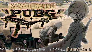 PUBG   VCC PUBG!久しぶりに!! with はんじょうさん 釈迦さん らっだぁさん【にじさんじ/叶】