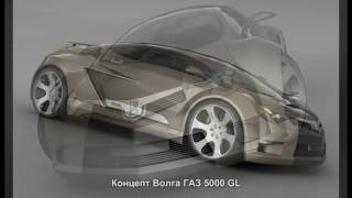 62  Kontsept Volga GAZ 5000 GL MosCatalogue ru