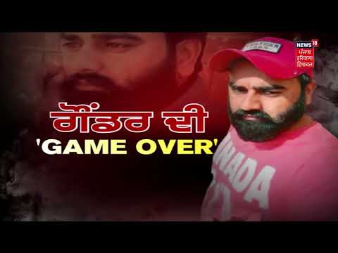 Bodies Of Vicky Gounder And Prema Lahoriya To Be Brought To Punjab After Post-Mortem In Ganganagar