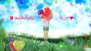 キュピ♥ (Short ver.)/アイドリング!!!