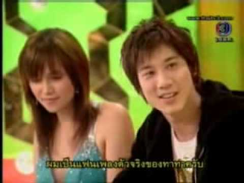 Lee Hom & Tata Young in Thailand