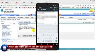 How to Activate New SBI ATM Card and Generate ATM PIN Online|| Atm pin Generation SBI    YouTube