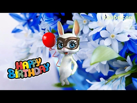 Zoobe Зайка Я хочу поздравить С днем рождения тебя! - Как поздравить с Днем Рождения