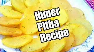 Sylheti Nuner Pitha||Nun Gora Pitha Recipe||Evening Snack||Sylheti Channel