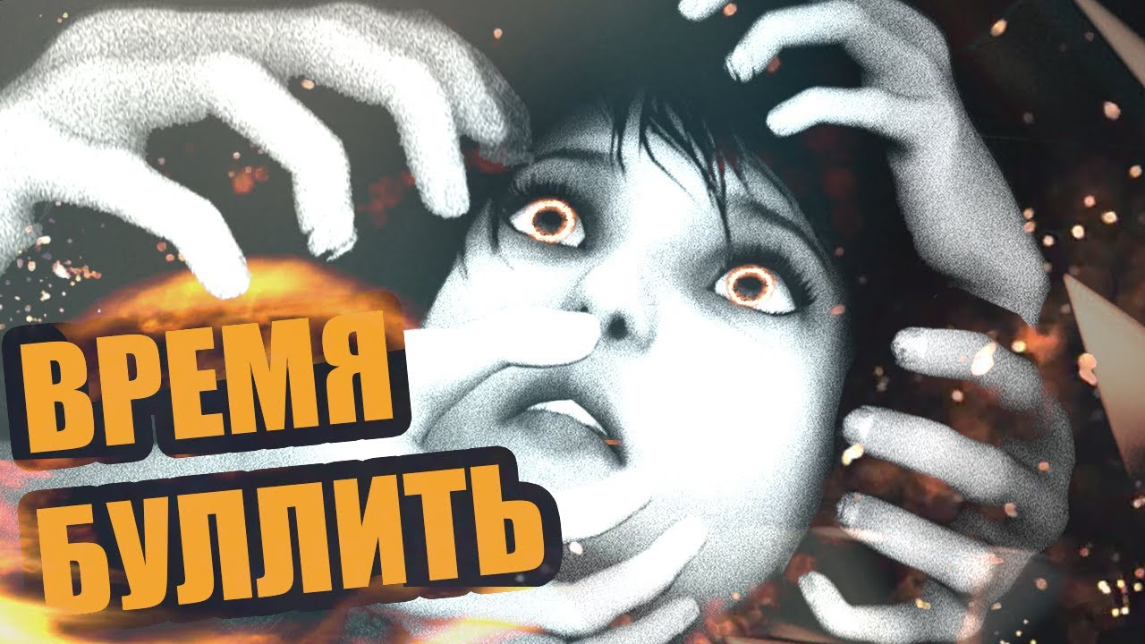 Download ▼БУЛЛИМ ДУХОВ В DREADOUT 2