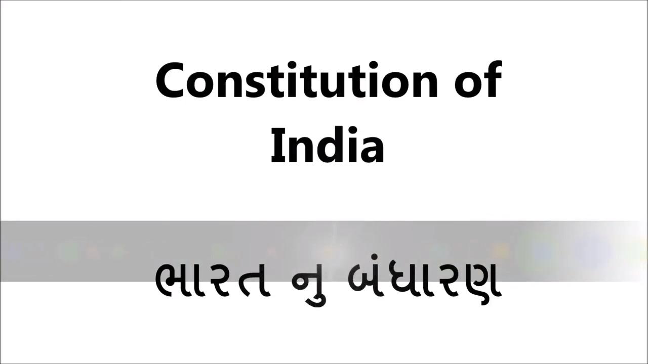 Image result for bandharan hd image