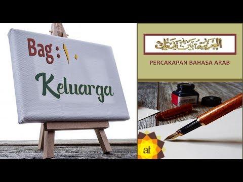 Belajar Bahasa Arab Dasar - Mukhtashar Al Arabia Baina yadaik - Sesi 10
