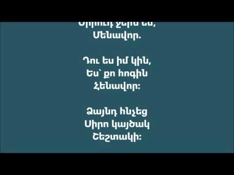 իշխան Վահան Արծրունի Ես եմ կարաոկե - prince Vahan Artsruni Yes em karaoke