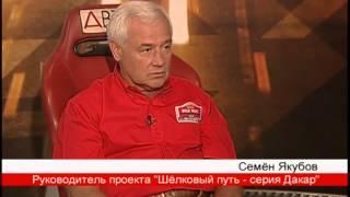 """Попутчик - Подготовка к ралли """" Шёлковый путь"""""""