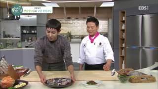 최고의 요리 비결 - 문동일의 깻잎 멸치찜과 감귤 된장무침_#002