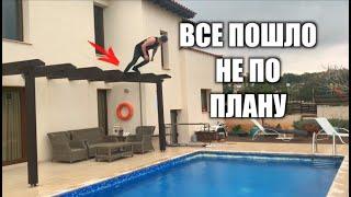 ЗРЯ переехал на ВИЛЛУ за 700,000 $ :(