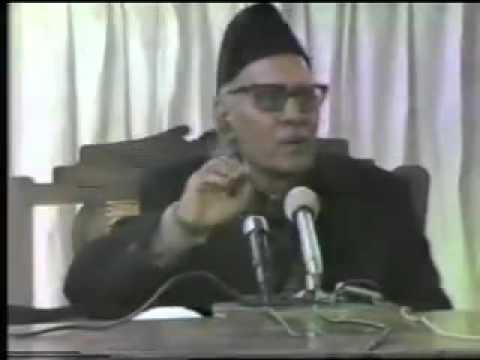 Meaning of Karahat (Kariho) Lughat-ul-Quran by Ghulam Ahmed parwez