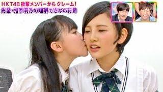 【Full HD】 内村とザワつく夜 HKT48 指原莉乃 兒玉遥 田中美久 矢吹奈子 (2014.06.24)