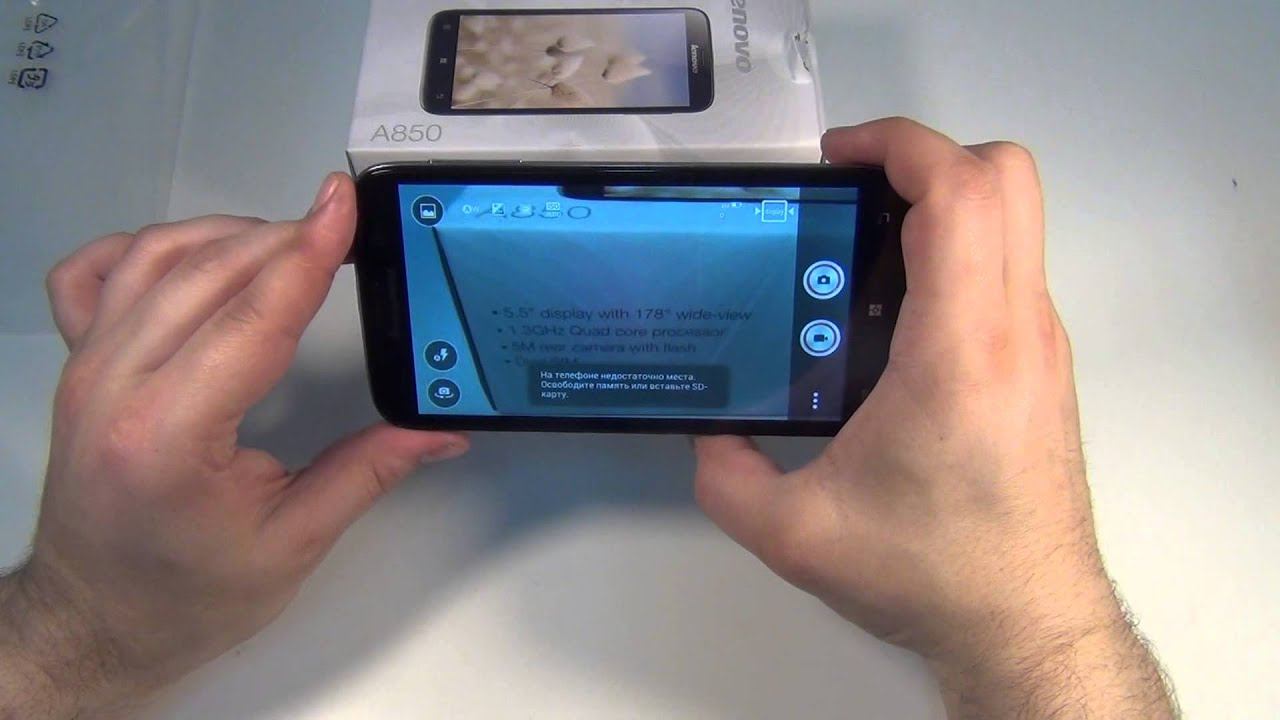 Lenovo A850 обзор - YouTube