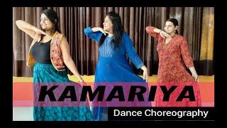 Kamariya – Mitron | Bollywood Dance Choreography || STARS OF ACRID ||