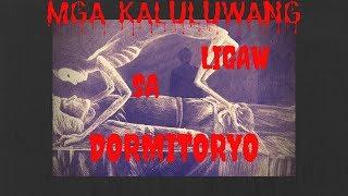 Mga ligaw na kaluluwa sa Dormitoryo | Kwentong Takutan | True Story