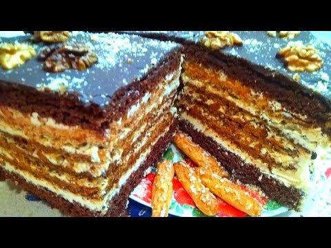 Самый вкусный Королевский Торт