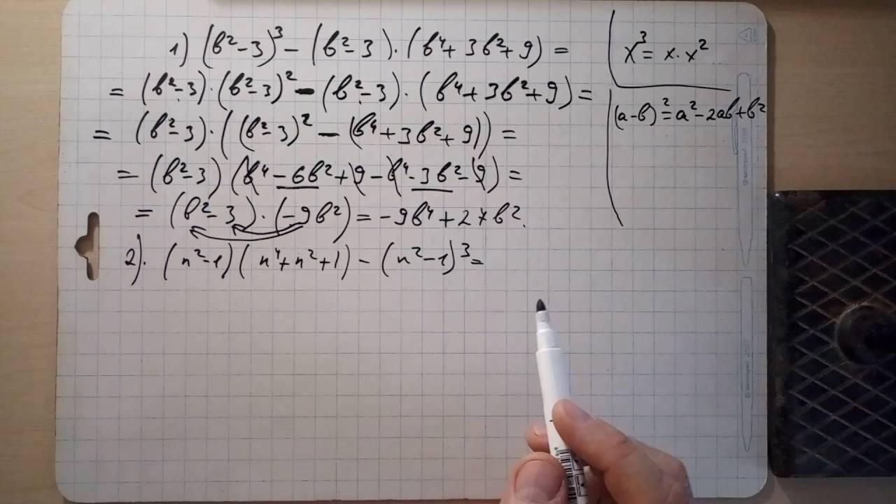 Решение задач по алгебре упростить выражение задачи и решение региональных задач по математике