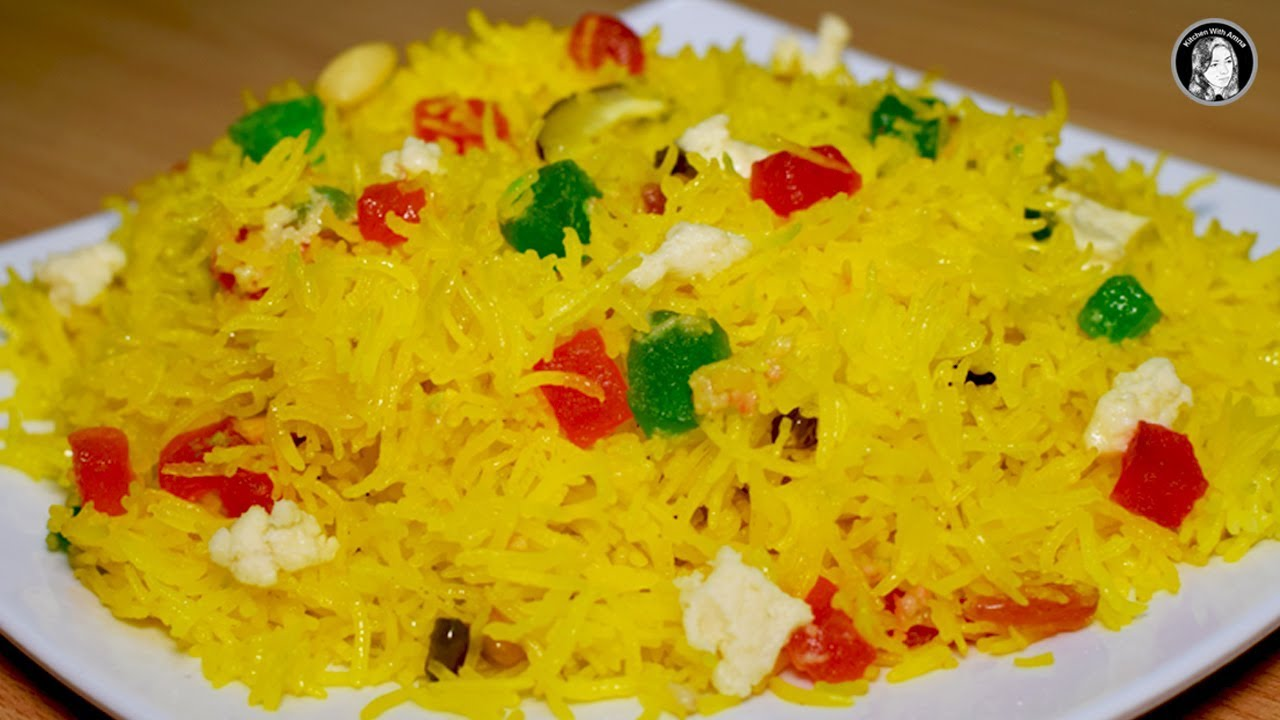 Shadiyon Wala Degi Zarda - A Perfect Zarda Recipe - Kitchen With Amna