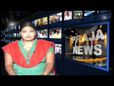 Praja Cable TV // News Bulletin // August 13th // 2017