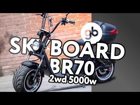 CITYCOCO SKYBOARD BR70 2WD - полноприводный электроскутер с запредельной мощностью в 5000 Вт