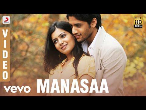 yemaaya-chesave---manasaa-telugu-video-|-naga-chaitanya,-samantha
