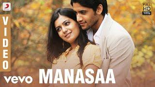 Watch manasaa official telugu video from the movie yemaaya chesave song name - singer chinmayi, devan ekambaram music a.r...