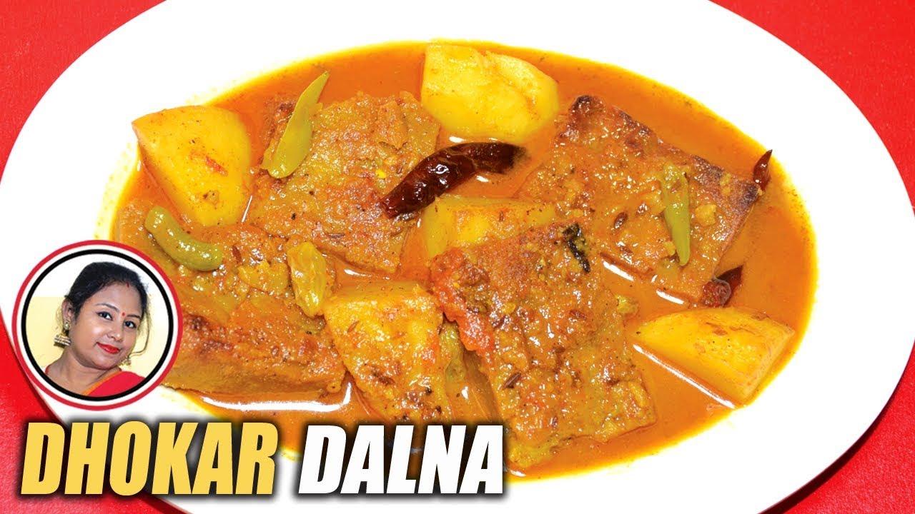 Dhokar Dalna - Famous Bengali Veg Recipe - Niramish Dhokar Dalna Recipe -  Shampa's Kitchen