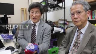 Japan  Don't even think about it! Scientists invent MIND READING machine