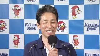 入場門リニューアルオープン記念・ZBAT!サンケイスポーツ杯  優勝戦3号艇 森  竜也 thumbnail