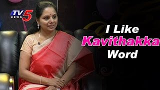 i-feel-good-when-people-calling-me-as-kavithakka-life-is-beautiful-with-kavithakka-tv5-news
