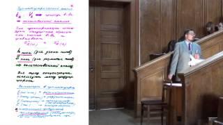 Лекция 7. Методы разделения в аналитической химии.